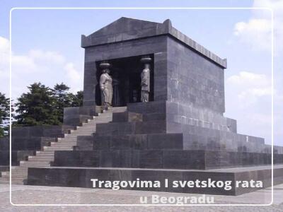putevima I svetskog rata Beograd