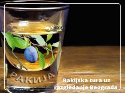 Rakijska tura Beograd